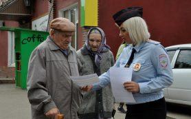 В Смоленске проходит профилактическая акция «Осторожно — мошенники!»