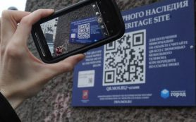 На зданиях в Смоленске появились QR-коды