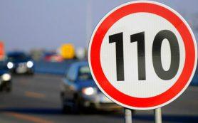 На российских дорогах появятся новые дорожные знаки