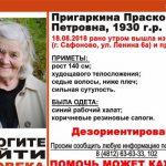 В Сафонове 88-летнюю пенсионерку нашли мертвой