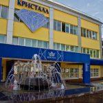 Смоленский «Кристалл» исключили из перечня стратегических предприятий. Что это значит?