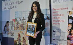 В Смоленске выбрали победительницу образовательного проекта «Мама-Предприниматель»