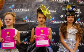 В Смоленске выбирают самого «галактического» ребенка
