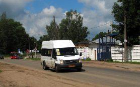 В Смоленске водители автобусов будут соревноваться в профессиональном мастерстве