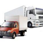 Грузоперевозки. Перевозка и транспортные услуги самые лучшие варианты для ваших товаров