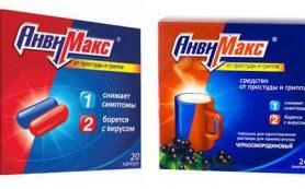 Анвимакс от простуды и гриппа