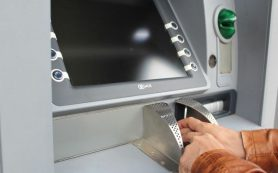 Бывшего сотрудника банка подозревают в краже денег из банкоматов Смоленска