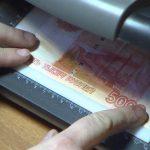 За сутки на Смоленщине обнаружены и изъяты две фальшивые денежные купюры