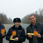 Смоленские дорожные полицейские призвали пешеходов «сиять»