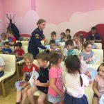 Воспитанникам детского сада «Мишутка» рассказали о пожарной безопасности