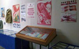 В Рославле работает выставка «Комсомол – моя судьба»