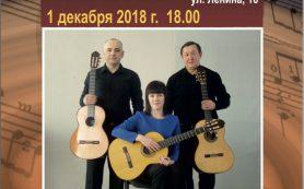 1 декабря во Дворце культуры профсоюзов выступит Смоленский гитарный ансамбль