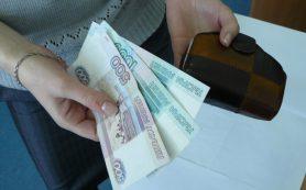 Эксперты предупреждают россиян о сокращении зарплат