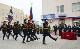 «Торжественно присягаю на верность Российской Федерации!»