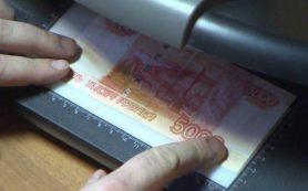 Жителей Смоленской области подозревают в сбыте и хранении фальшивых купюр