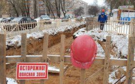 У полутора тысяч жителей Смоленска 4 декабря отключат отопление