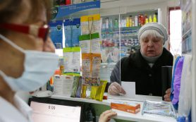 Смолян-льготников обеспечат лекарствами на новогодние праздники