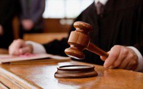 В Смоленске вынесен приговор бывшим сотрудникам полиции