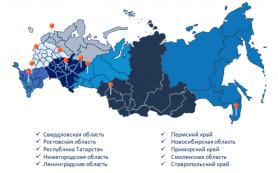 Смоленская область вошла в число «пилотных» регионов по внедрению Регионального экспортного стандарта 2.0