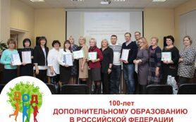 В Смоленской области создали систему взращивания талантов