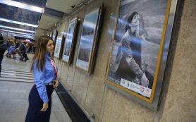СмолГУ стал соорганизатором фотовыставки в столичном метрополитене