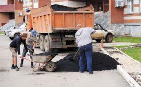 Несколько дворов в Смоленске собираются благоустроить в 2019 году
