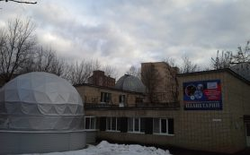 Смоленский планетарий объявил программу бесплатных сеансов на февраль