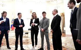 Смолянка, ставшая лауреатом премии «Немалый бизнес-2019», встретилась с Владимиром Путиным