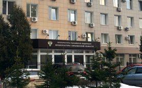 Смоленские прокуроры проведут выездные приемы в районах