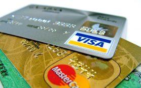 В Шумячском районе полицейские раскрыли кражу денег с банковской карты