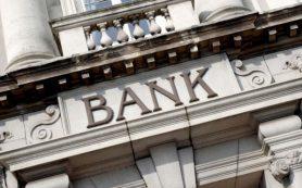 Как выбрать лучший банк для ИП: условия, особенности и современные возможности
