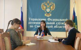 Смоленские бизнесмены отметили снижение административных барьеров