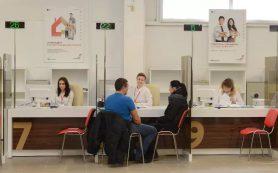 В прошлом году свыше 600 тысяч смолян воспользовались услугами многофункциональных центров