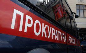 Прокуратурой Хиславичского района проведена проверка соблюдения требований в сфере обращения с отходами