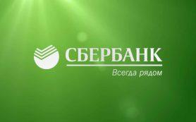 Сбербанк запустил всероссийскую акцию с «Пятёрочкой»