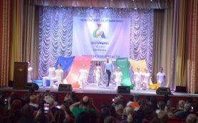 В Смоленске завершился региональный этап чемпионата «Абилимпикс»