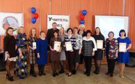 Международный конкурс «Учитель без границ» состоялся в Смоленске