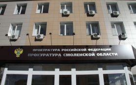 Чиновники администрации Десногорска врут даже прокуратуре