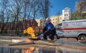 В Смоленске проверили Вечный огонь