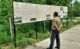 Поляки требуют разъяснений и удаления табличек на месте катастрофы в Смоленске