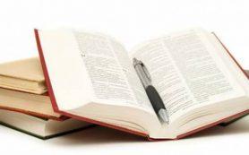 Учебная литература совершенствуется по мере того, как меняются и совершенствуются образовательные организации и образовательный процесс