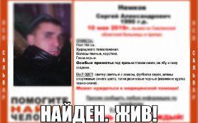 Под Смоленском нашли мужчину, ушедшего из областной больницы