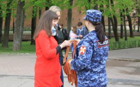 Смоленские росгвардейцы приняли участие во всероссийской акции «Георгиевская лента»