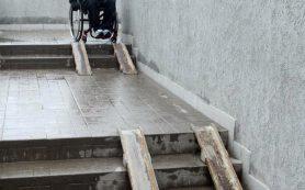 Смоленская область не в списке. Названы регионы РФ с самой развитой инфраструктурой для инвалидов