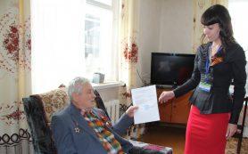В Кадастровой палате по Смоленской области проходят бесплатные консультации для ветеранов