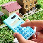 Кадастровая стоимость земельных участков в Смоленской области снижена на 286 миллионов
