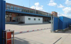 Стало известно, когда возобновит работу Смоленский комбинат «Роса»