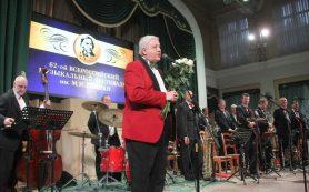 В Смоленске выступил знаменитый джазовый оркестр имени Олега Лундстрема