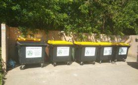 Контейнеры для мусора меняют в Смоленске
