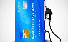 Как экономить на топливе юридическим лицам: оформление топливных карт в ModulCard